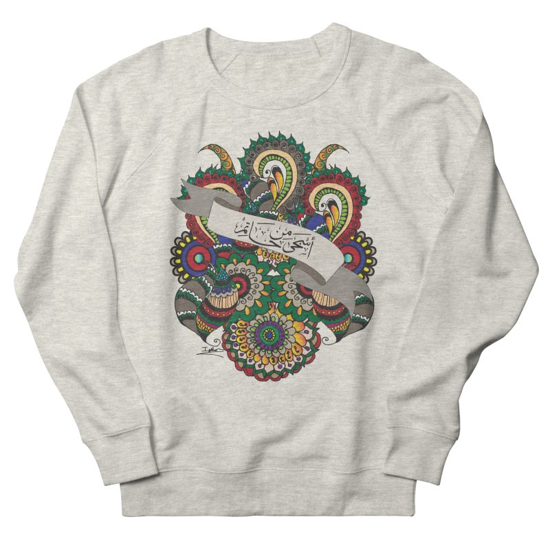 Askha_Min_Hatim Women's French Terry Sweatshirt by Iythar's Artist Shop