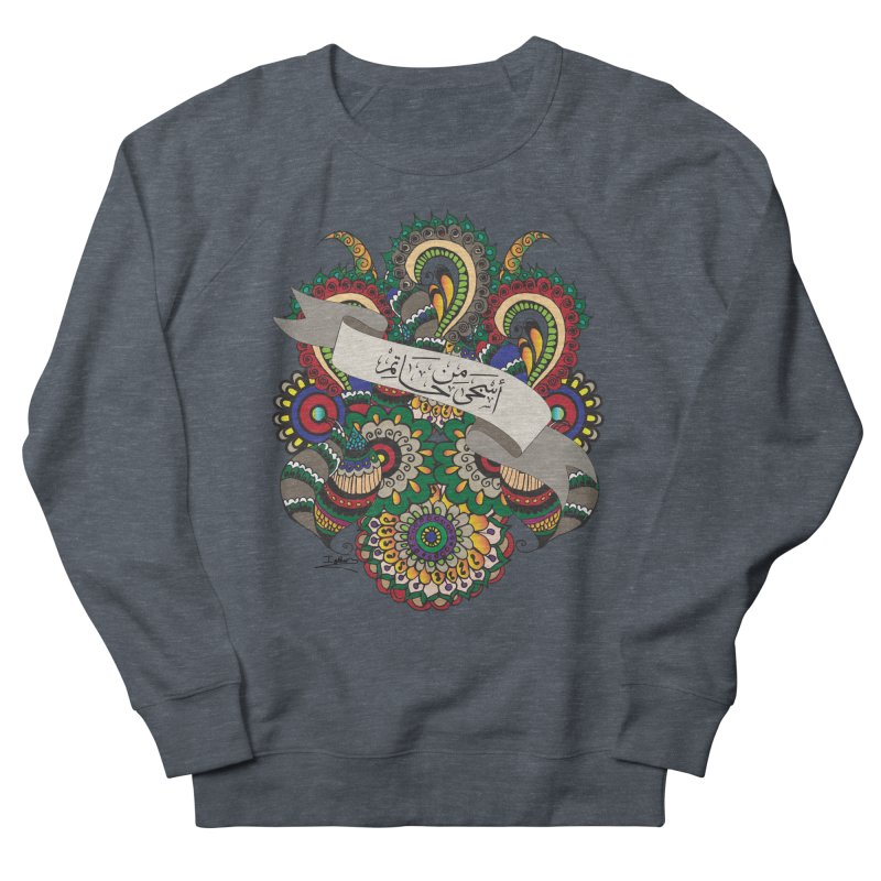 Askha_Min_Hatim Men's Sweatshirt by Iythar's Artist Shop