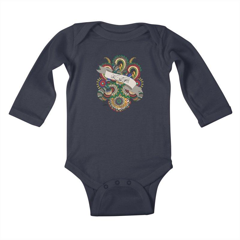 Askha_Min_Hatim Kids Baby Longsleeve Bodysuit by Iythar's Artist Shop