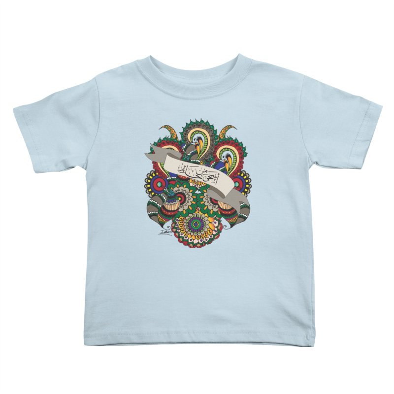 Askha_Min_Hatim Kids Toddler T-Shirt by Iythar's Artist Shop