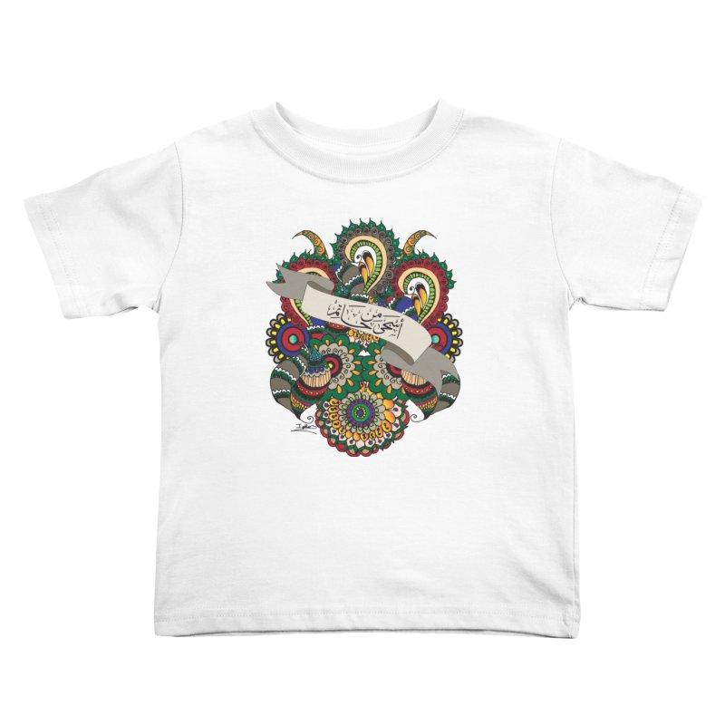 Askha_Min_Hatim Kids Toddler T-Shirt by Iythar's Artist Shop
