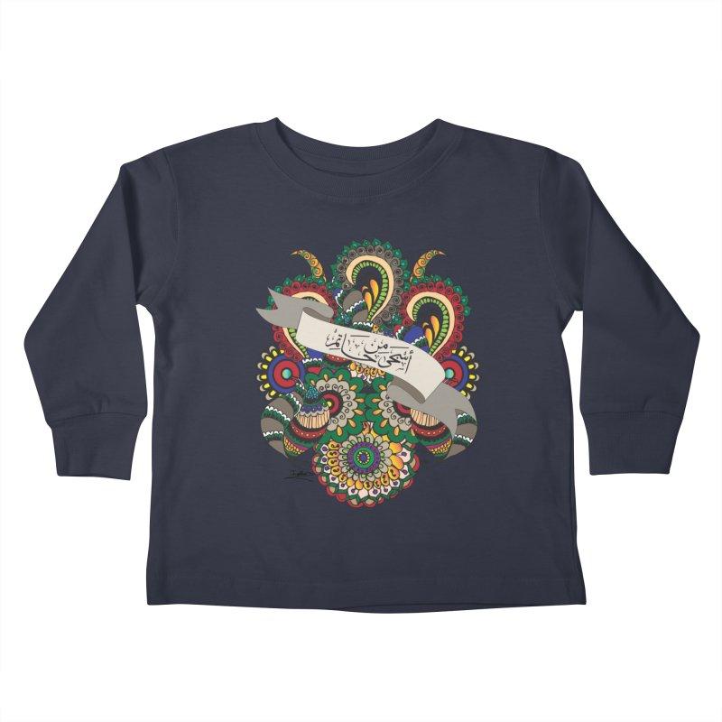 Askha_Min_Hatim Kids Toddler Longsleeve T-Shirt by Iythar's Artist Shop
