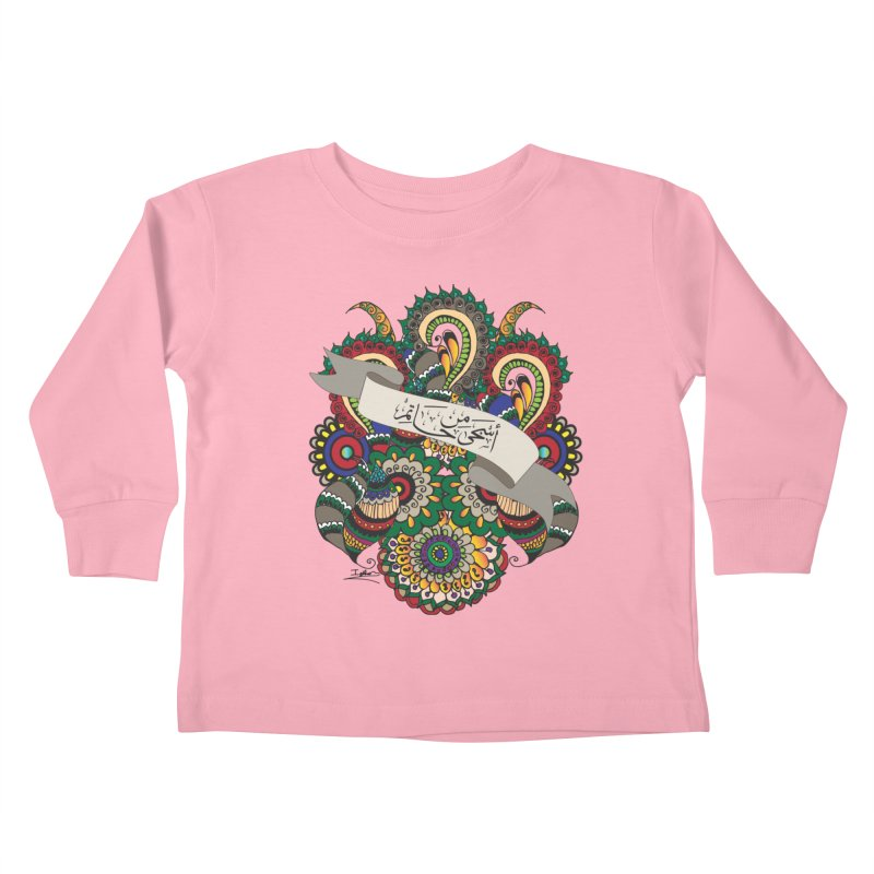 Askha_Min_Hatim Kids Toddler Longsleeve T-Shirt by Iythar's Artist Shop