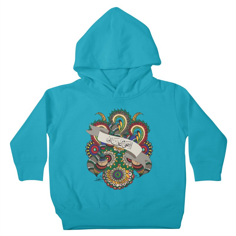 Askha_Min_Hatim Kids Toddler Pullover Hoody by Iythar's Artist Shop