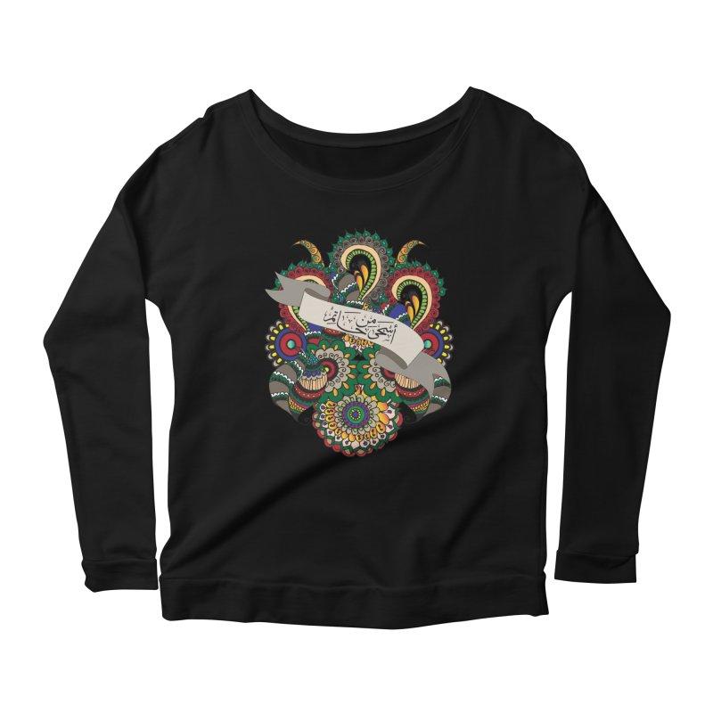 Askha_Min_Hatim Women's Scoop Neck Longsleeve T-Shirt by Iythar's Artist Shop