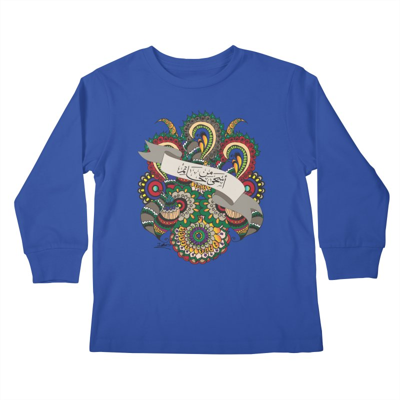 Askha_Min_Hatim Kids Longsleeve T-Shirt by Iythar's Artist Shop