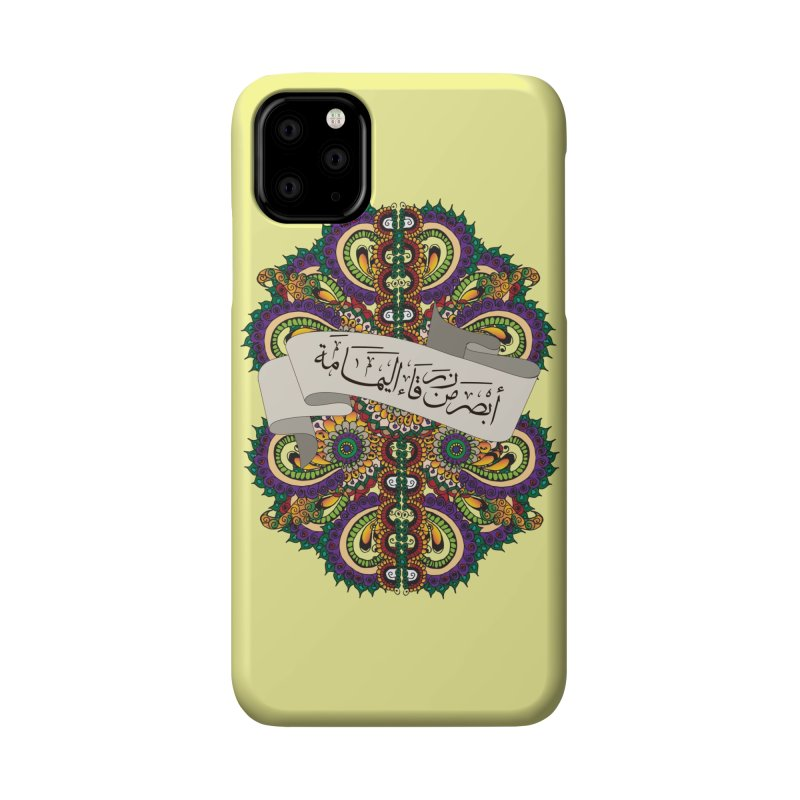 Absar_Min_Zarqa'_Alyamama Accessories Phone Case by Iythar's Artist Shop