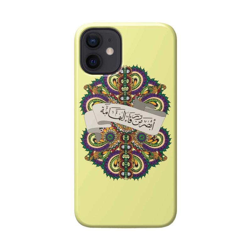 Absar_Min_Zarqa'_Alyamama Accessories Phone Case by Iythar's Artist Shop