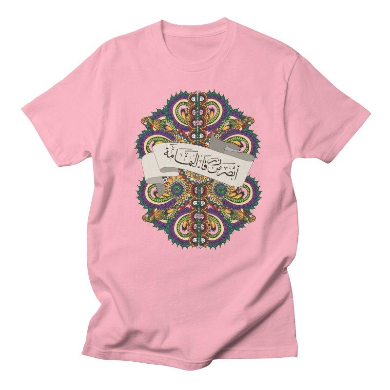 Absar_Min_Zarqa'_Alyamama Men's Regular T-Shirt by Iythar's Artist Shop
