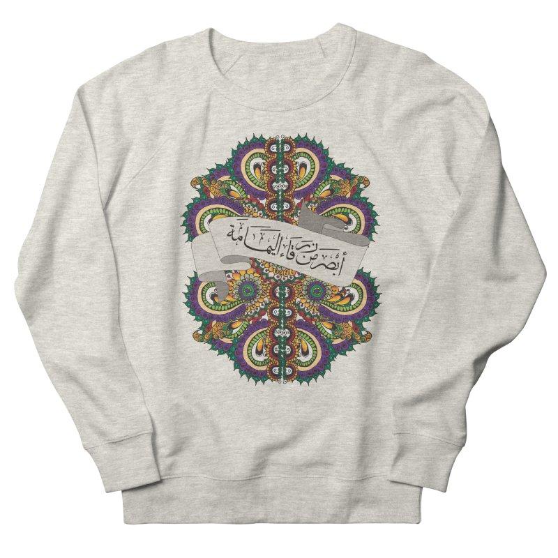 Absar_Min_Zarqa'_Alyamama Men's French Terry Sweatshirt by Iythar's Artist Shop