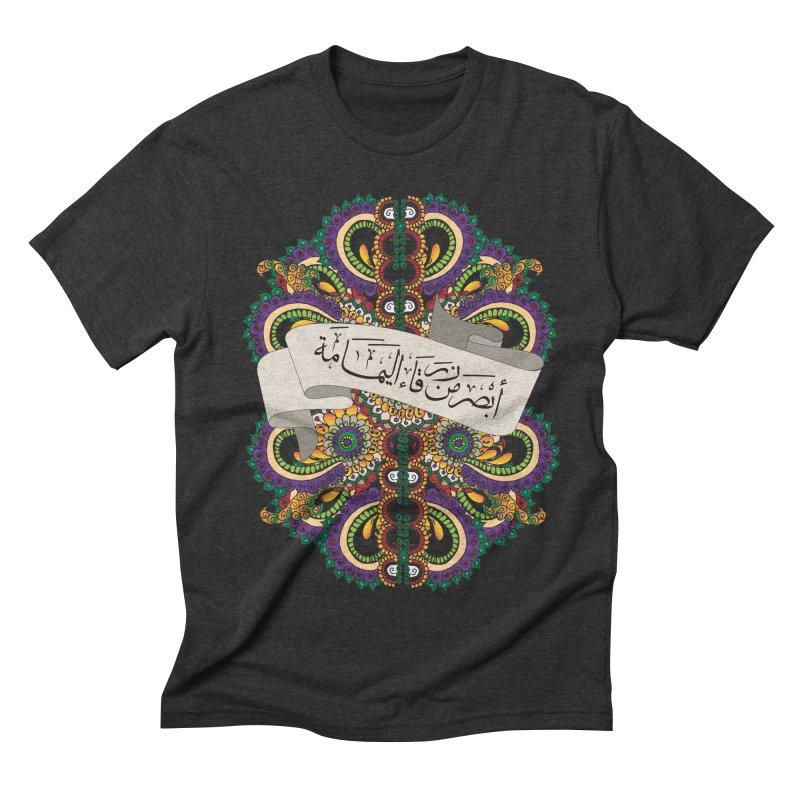 Absar_Min_Zarqa'_Alyamama Men's Triblend T-shirt by Iythar's Artist Shop