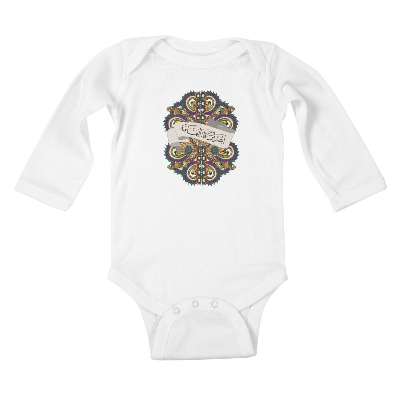 Absar_Min_Zarqa'_Alyamama Kids Baby Longsleeve Bodysuit by Iythar's Artist Shop