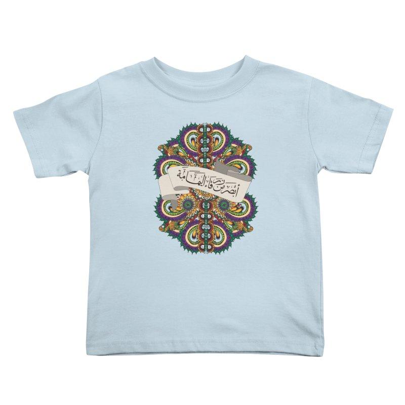 Absar_Min_Zarqa'_Alyamama Kids Toddler T-Shirt by Iythar's Artist Shop