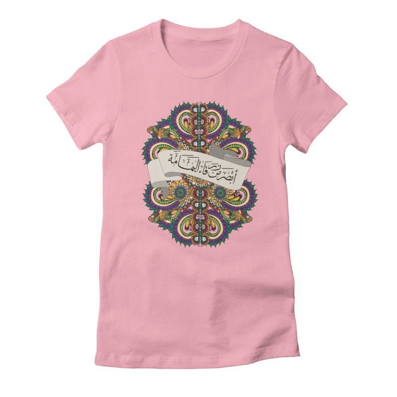 Absar_Min_Zarqa'_Alyamama Women's T-Shirt by Iythar's Artist Shop