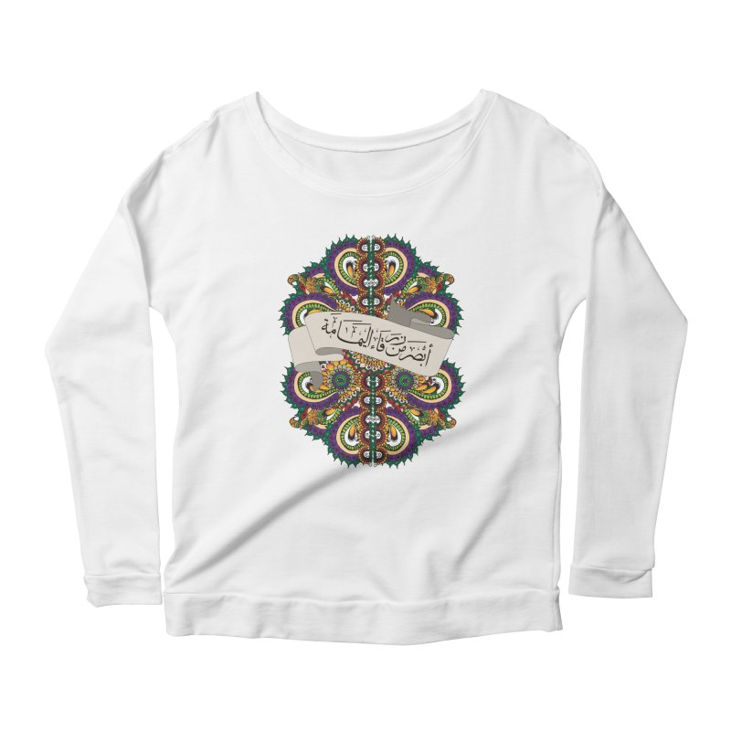 Absar_Min_Zarqa'_Alyamama Women's Scoop Neck Longsleeve T-Shirt by Iythar's Artist Shop