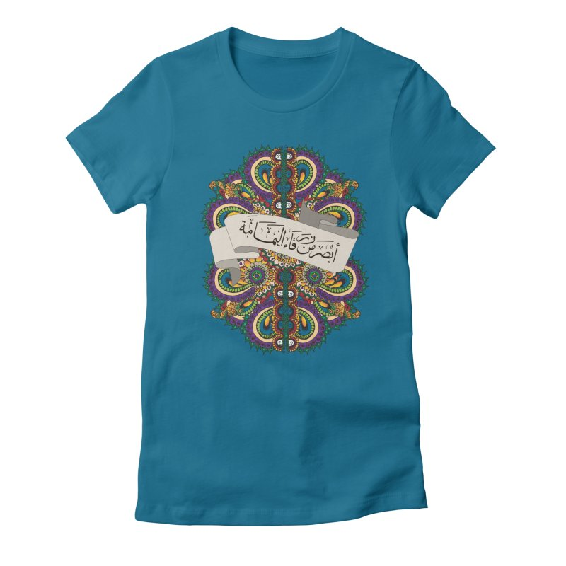 Absar_Min_Zarqa'_Alyamama Women's Fitted T-Shirt by Iythar's Artist Shop