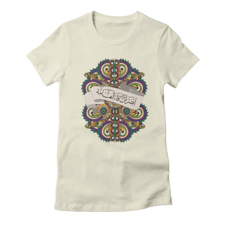 Absar_Min_Zarqa'_Alyamama Women's Fitted T-Shirt by Iythar's Artist Shop