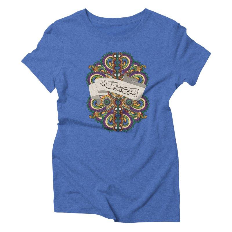 Absar_Min_Zarqa'_Alyamama Women's Triblend T-Shirt by Iythar's Artist Shop