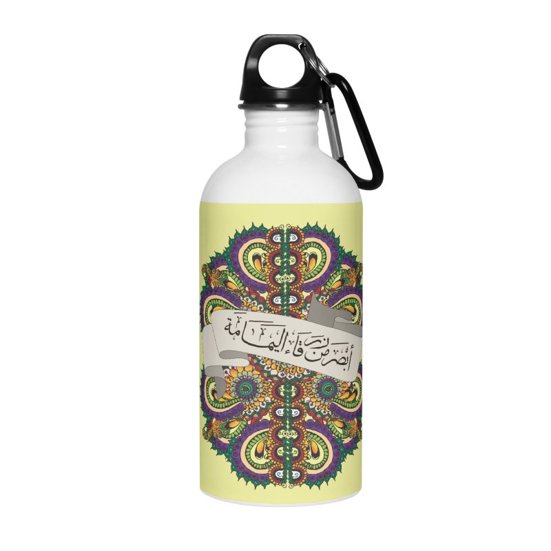 Absar_Min_Zarqa'_Alyamama Accessories Water Bottle by Iythar's Artist Shop