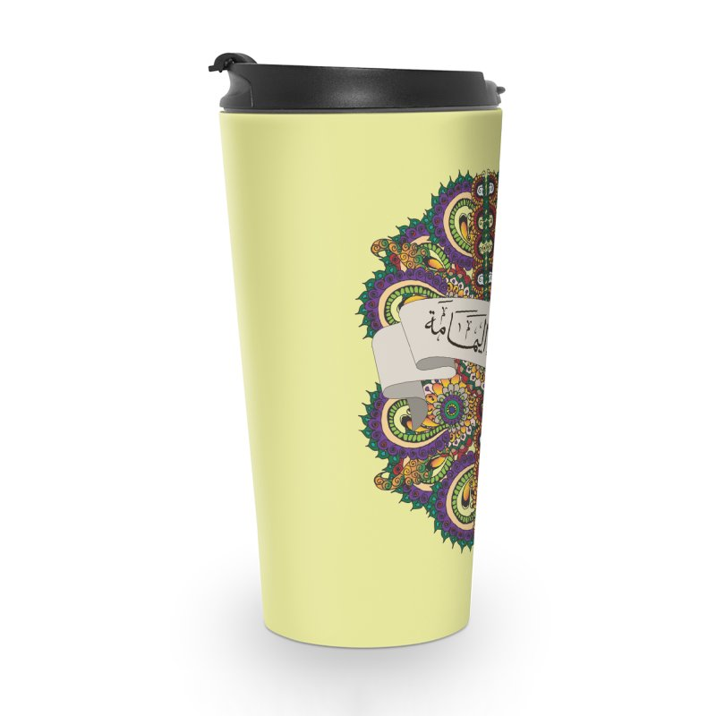 Absar_Min_Zarqa'_Alyamama Accessories Travel Mug by Iythar's Artist Shop
