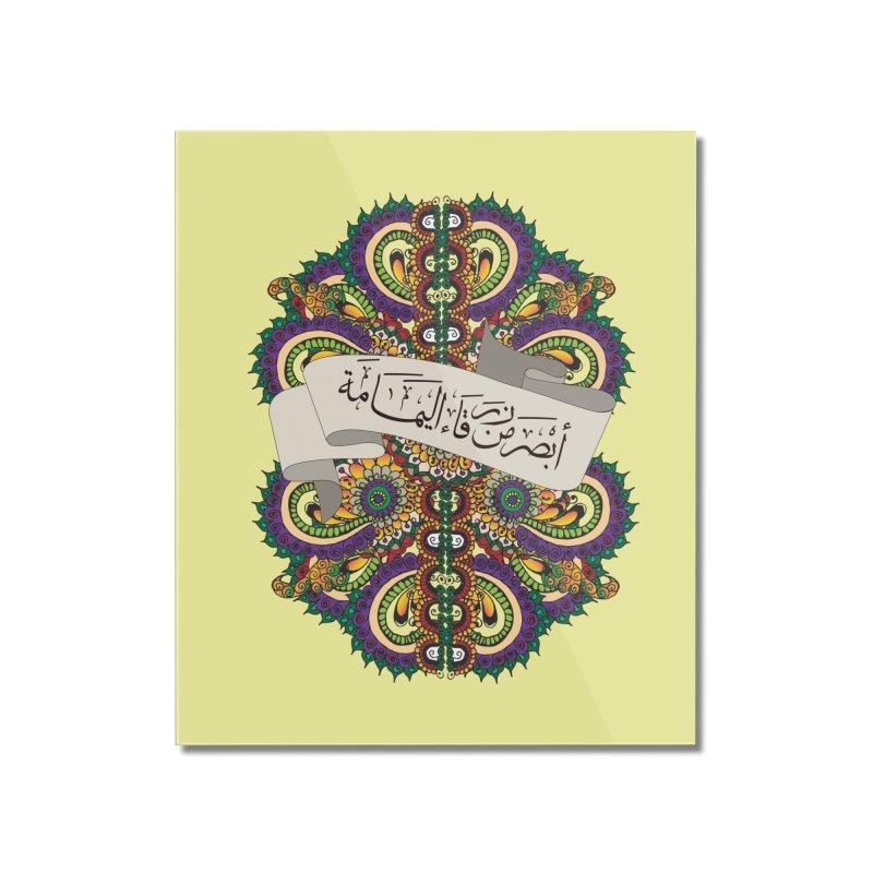 Absar_Min_Zarqa'_Alyamama Home Mounted Acrylic Print by Iythar's Artist Shop