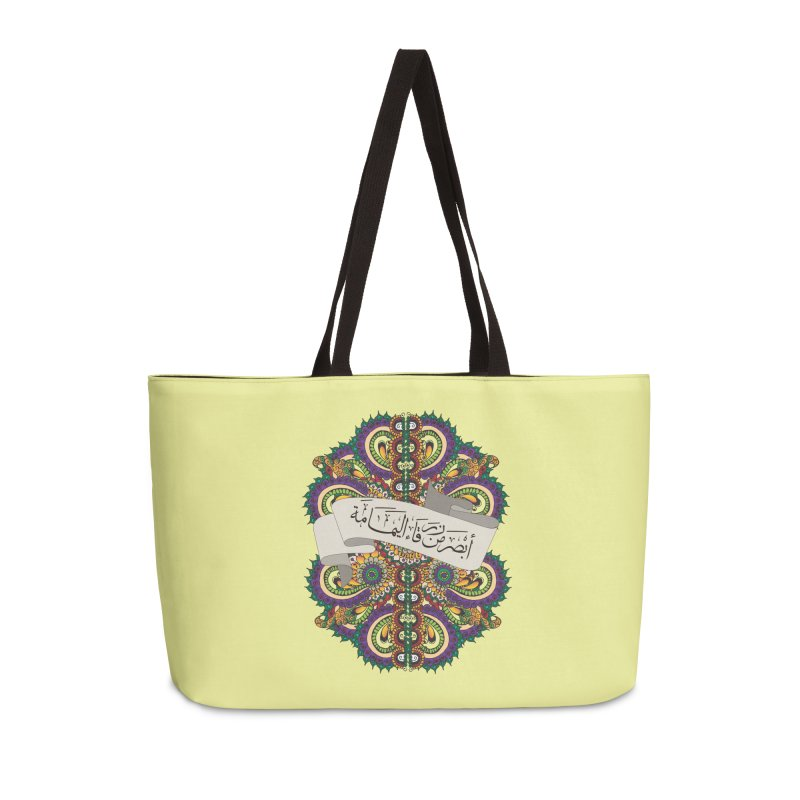 Absar_Min_Zarqa'_Alyamama Accessories Weekender Bag Bag by Iythar's Artist Shop