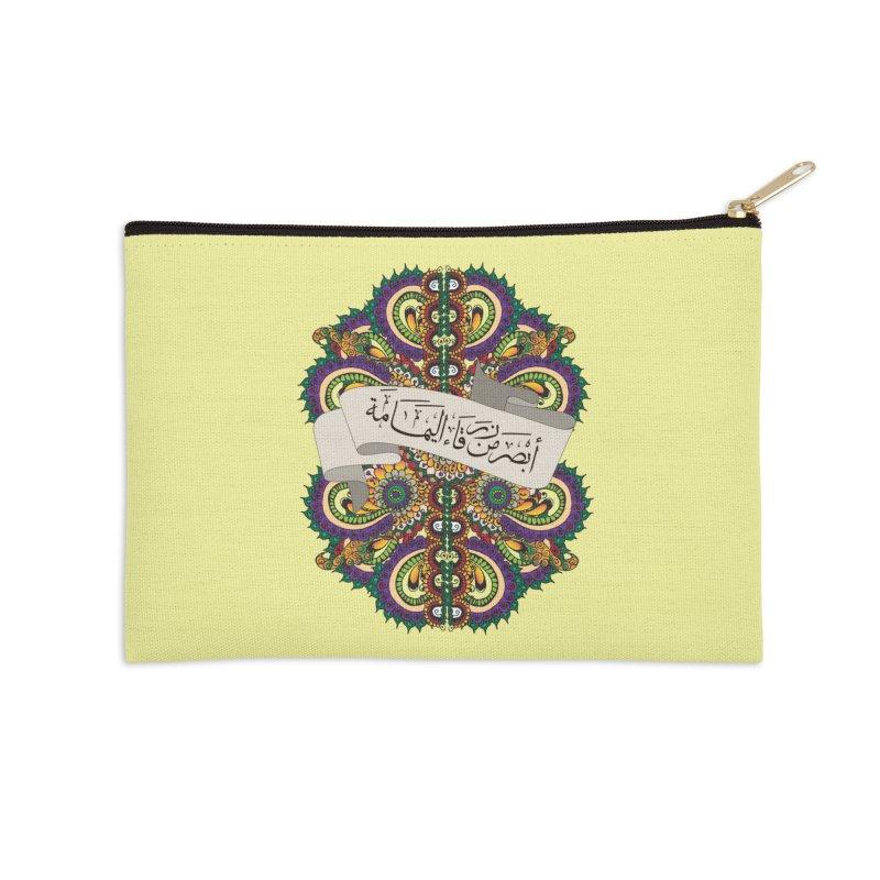 Absar_Min_Zarqa'_Alyamama Accessories Zip Pouch by Iythar's Artist Shop