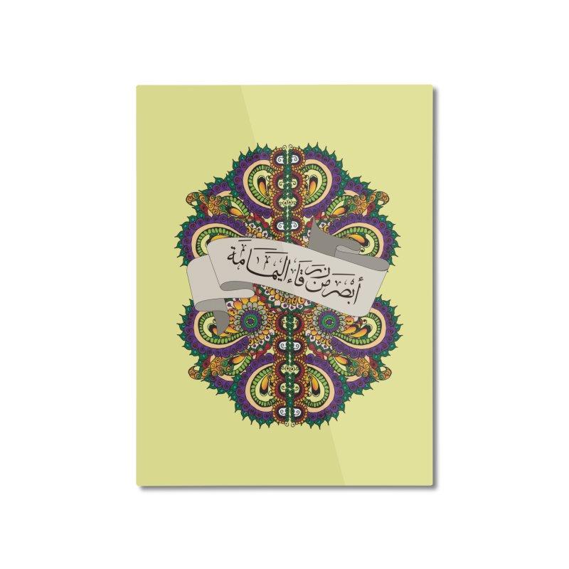 Absar_Min_Zarqa'_Alyamama Home Mounted Aluminum Print by Iythar's Artist Shop