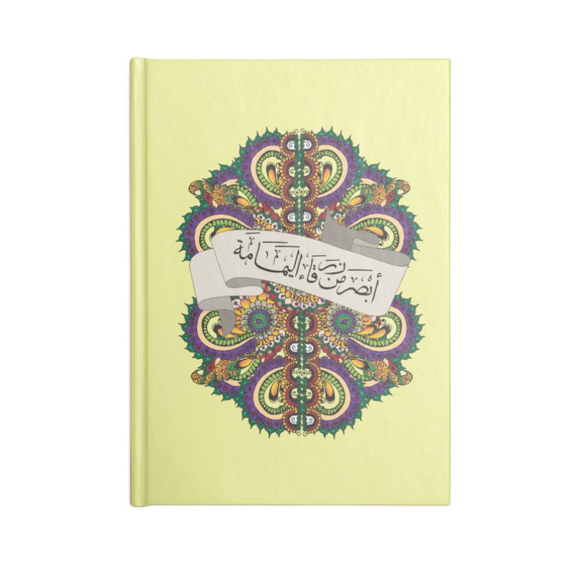 Absar_Min_Zarqa'_Alyamama Accessories Lined Journal Notebook by Iythar's Artist Shop