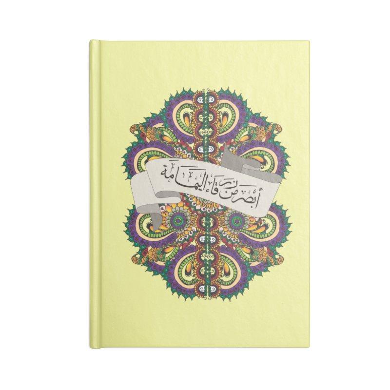 Absar_Min_Zarqa'_Alyamama Accessories Notebook by Iythar's Artist Shop