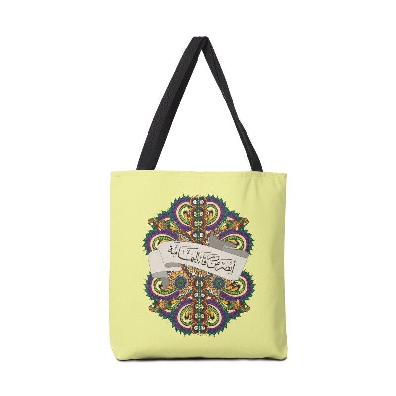 Absar_Min_Zarqa'_Alyamama Accessories Bag by Iythar's Artist Shop