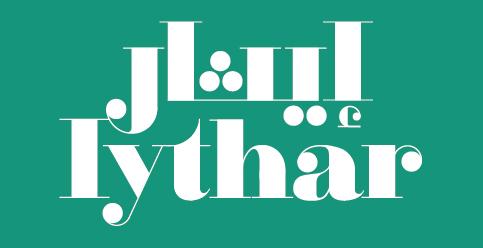 Iythar's Artist Shop Logo