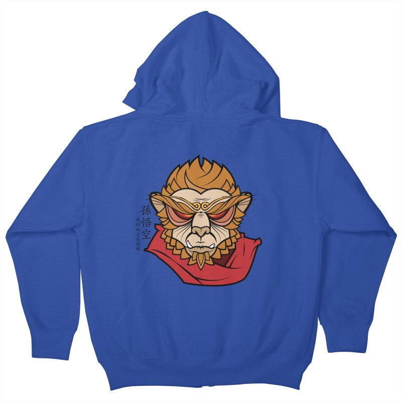 Handsome Monkey King Kids Zip-Up Hoody by Jac=Jake