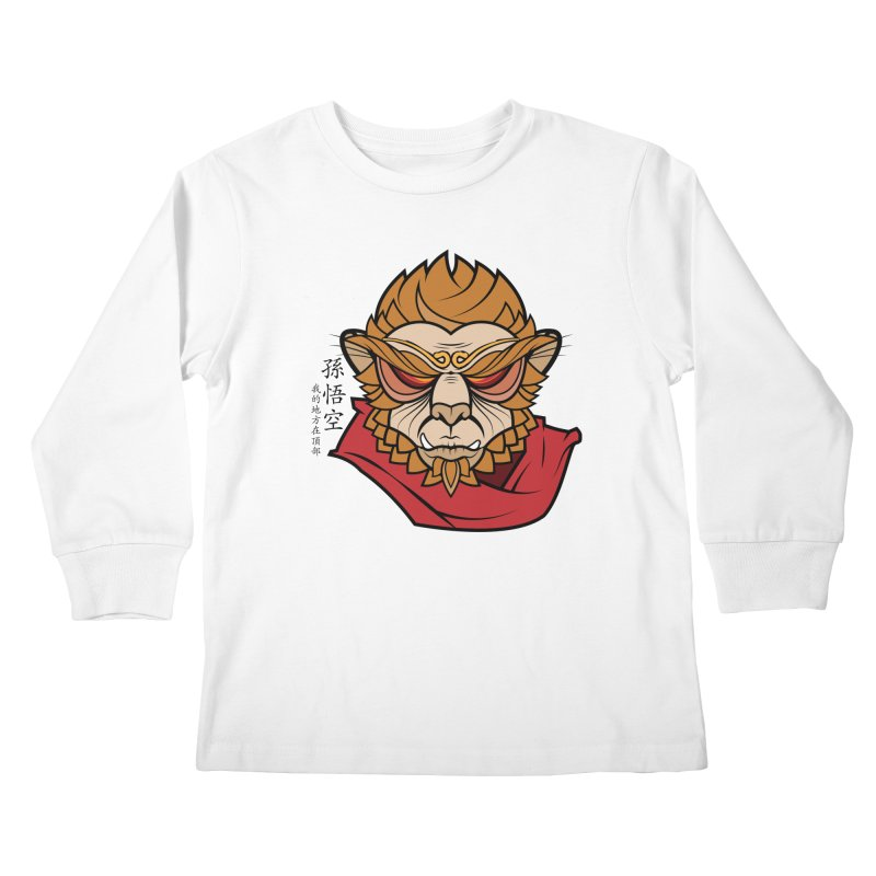 Handsome Monkey King Kids Longsleeve T-Shirt by Jac=Jake