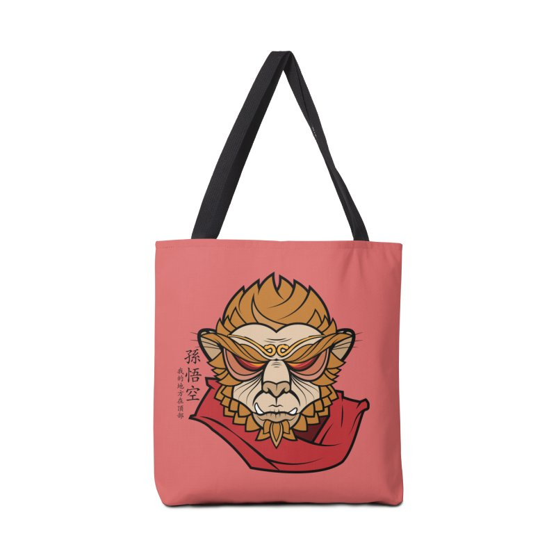 Handsome Monkey King Accessories Bag by Jac=Jake
