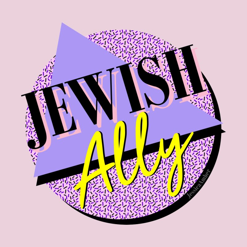 Jewish Ally Men's T-Shirt by JessicaAmber's Threadless Shop