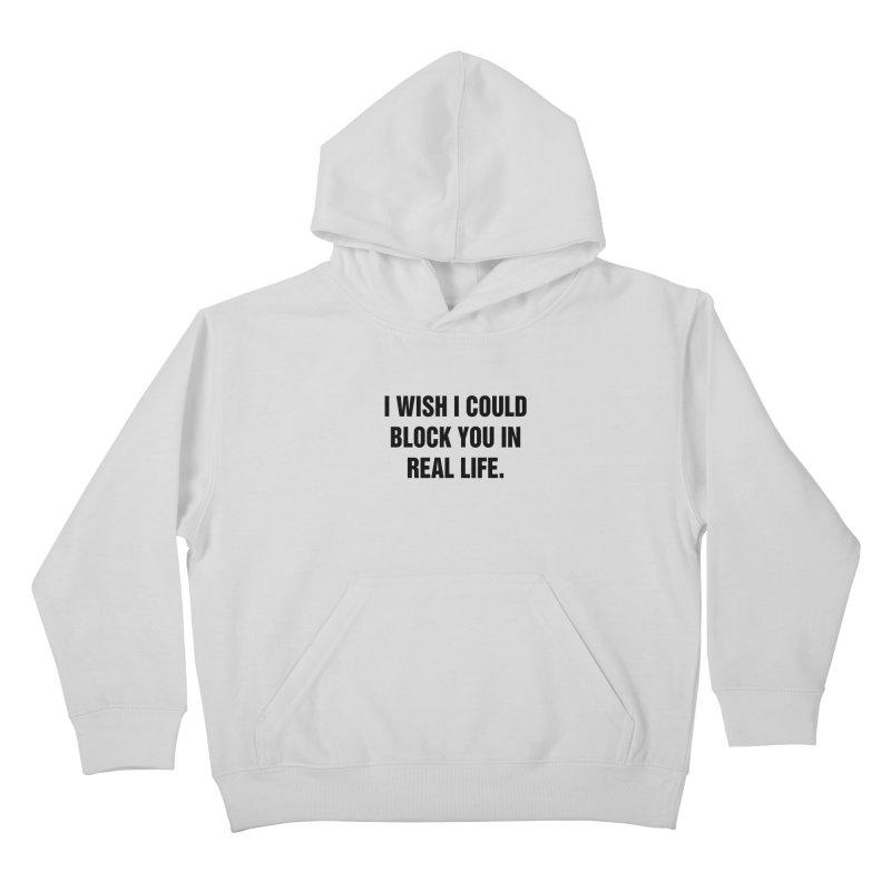 "SIDE EYE/""Blocked"" (Black) Kids Pullover Hoody by Josh Sabarra's Shop"