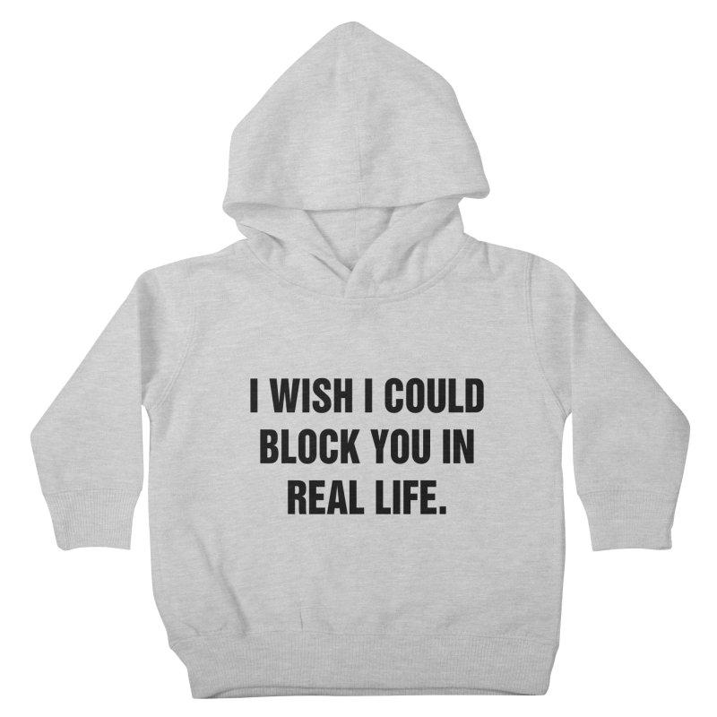"SIDE EYE/""Blocked"" (Black) Kids Toddler Pullover Hoody by Josh Sabarra's Shop"