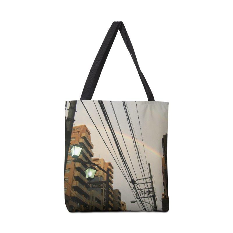 Rainbow Alley Accessories Bag by Katie Schutte Art