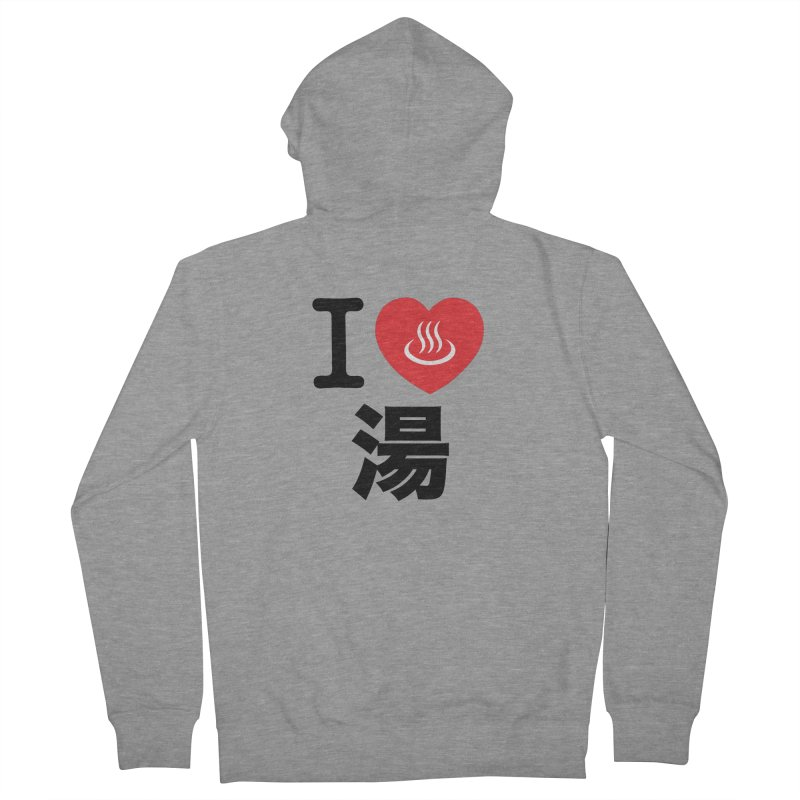 I Love Yu Men's Zip-Up Hoody by Kid Radical