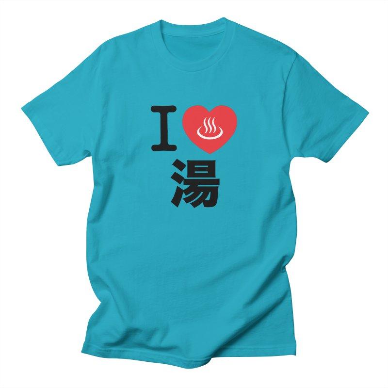 I Love Yu Men's T-shirt by Kid Radical