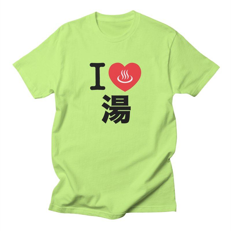 I Love Yu Men's T-shirt by Kid Radical