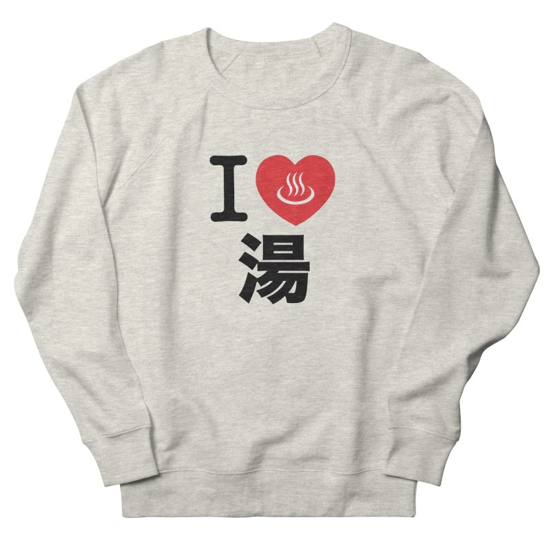 I Love Yu Men's Sweatshirt by Kid Radical