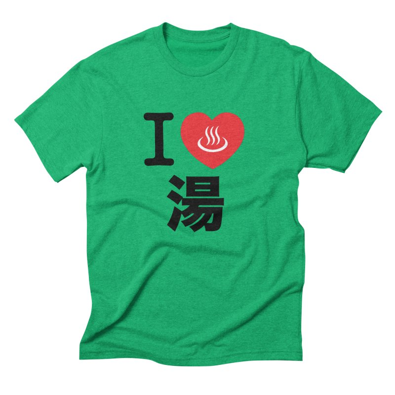 I Love Yu Men's Triblend T-shirt by Kid Radical