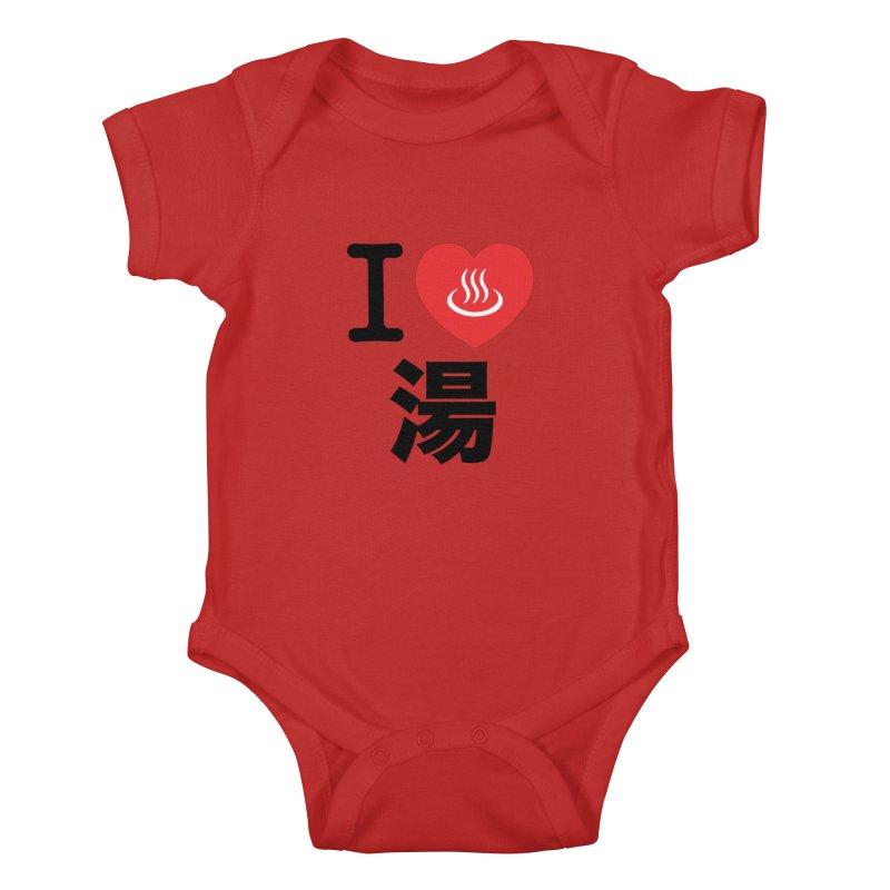 I Love Yu Kids Baby Bodysuit by Kid Radical