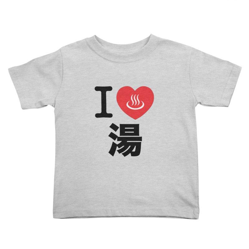 I Love Yu Kids Toddler T-Shirt by Kid Radical