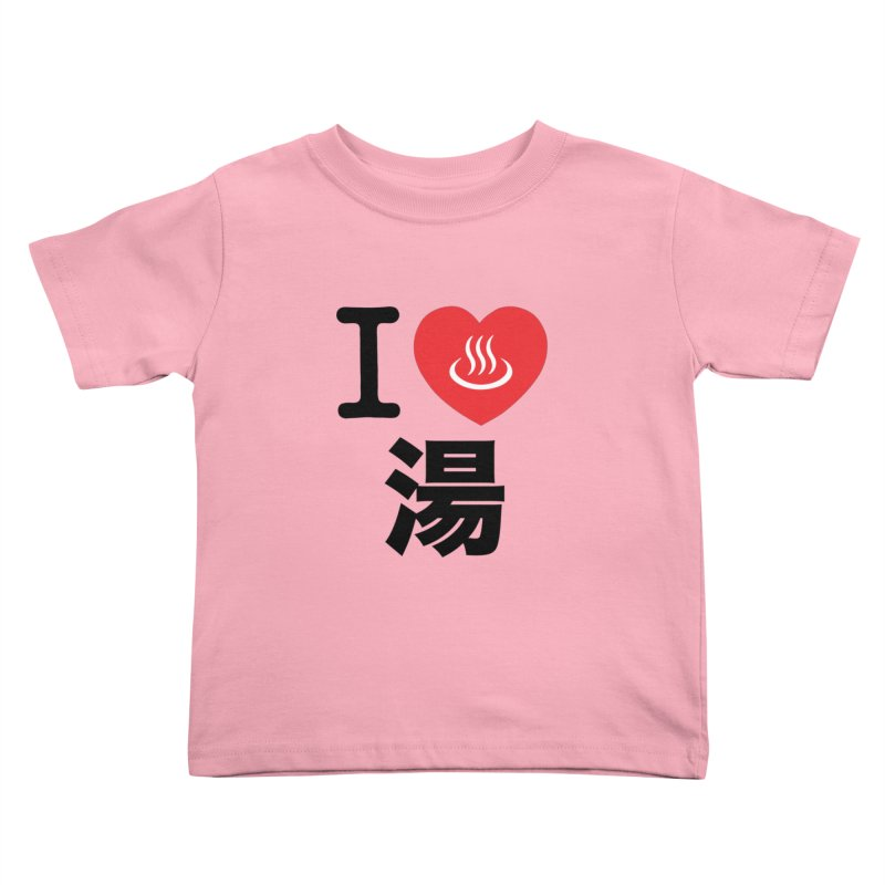 I Love Yu Kids Toddler T-Shirt by Kid Radical