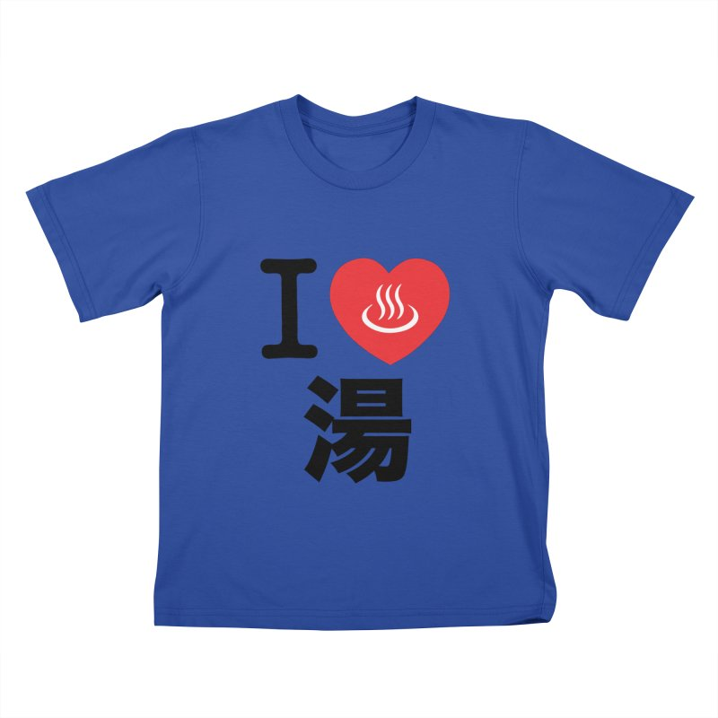 I Love Yu Kids T-shirt by Kid Radical