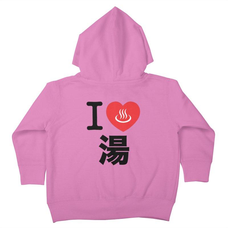 I Love Yu Kids Toddler Zip-Up Hoody by Kid Radical