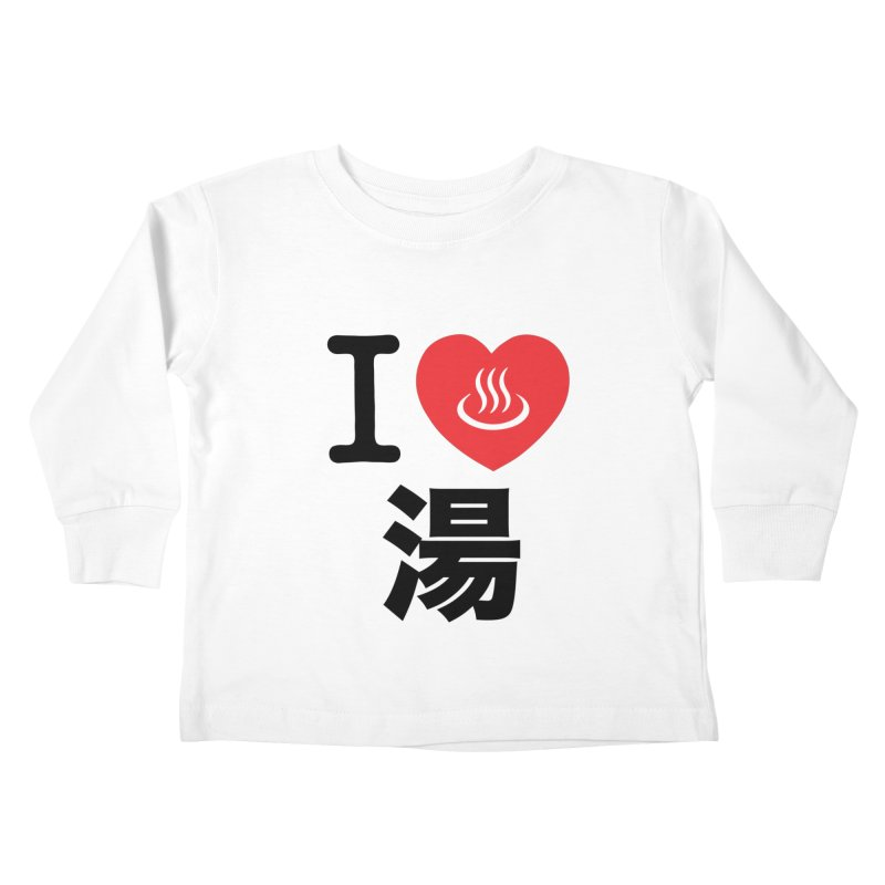 I Love Yu Kids Toddler Longsleeve T-Shirt by Kid Radical